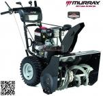 Murray  MM 741450E dvoustupňová sněhová fréza 10,5 HP 74cm - doprava ZDARMA