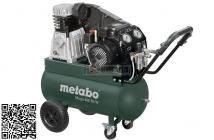 metabo Mega 400-50 W Olejový pístový kompresor 10bar 50l - 230V